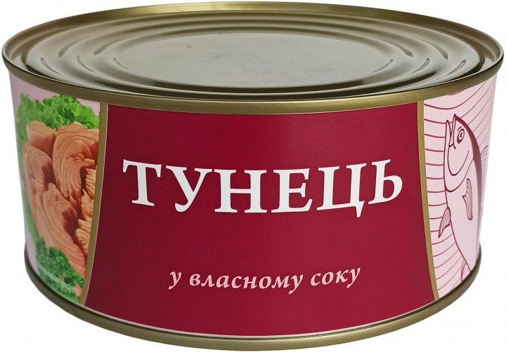 Тунец в собственном соку Fish Line 1 кг (4820235630089) - изображение 1