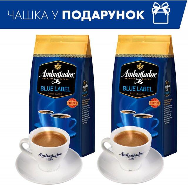 Набір Ambassador Кава в зернах Blue Label 1 кг х 2 шт. + Чашка з блюдцем 2 шт. (8720254065557) - зображення 1