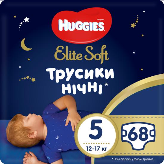 Трусики-подгузники Huggies Elite Soft Overnites 5 (12-17 кг) 68 шт (5029054568965) - изображение 1