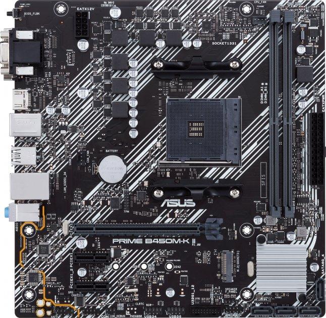 Материнская плата Asus Prime B450M-K II (sAM4, AMD B450, PCI-Ex16) - изображение 1