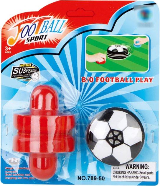 Игровой набор Ya Shun Аэрофутбол настольный (789-50) (6910010789502) - изображение 1