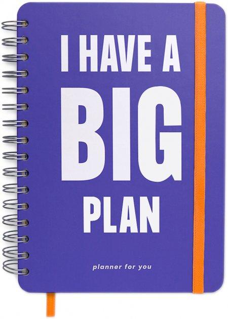Большой планер I Have A Big Plan Violet (orner-1149) - изображение 1