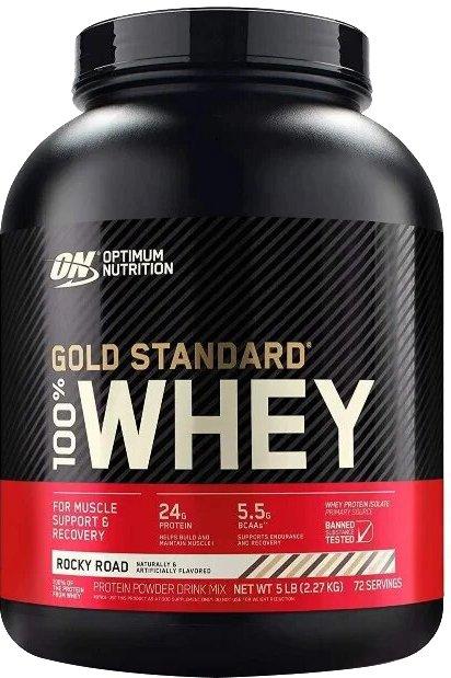 Протеин Optimum Nutrition 100% Whey Gold Standard 2.27 кг Американский пирог Rocky Road (748927027891)