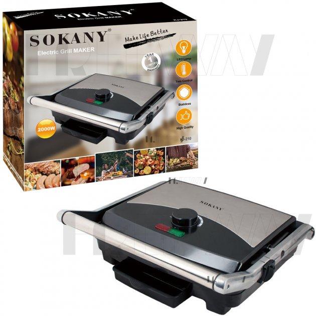 Гриль електричний для будинку контактний притискної для стейків з терморегулятором Sokany 2000W (KJ-210) - зображення 1