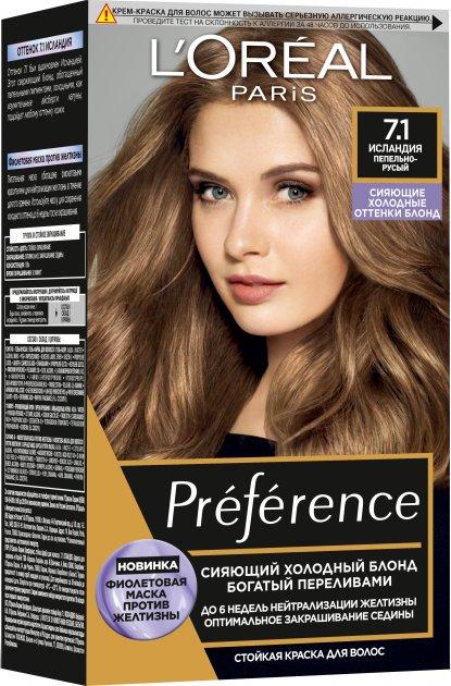 Краска для волос L'Oréal Paris Preference 7.1 Исландия 174 мл (3600523948437) - изображение 1