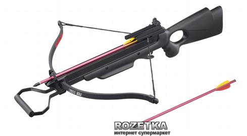Арбалет Man Kung MK-150A3BR + 2 стріли (31/MK-150A3BR) - зображення 1