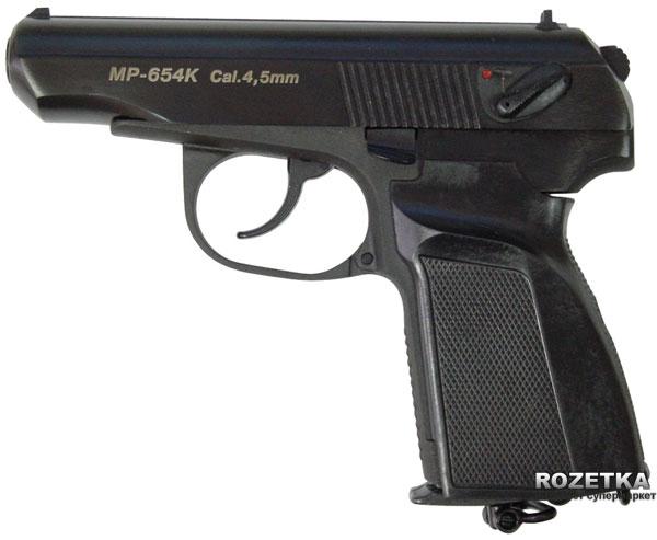Пневматический пистолет ИЖмех Байкал МР-654К (16620025) - изображение 1