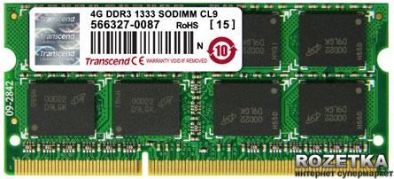 Оперативная память Transcend SODIMM DDR3-1333 4096MB PC3-10600 (JM1333KSN-4G) - изображение 1