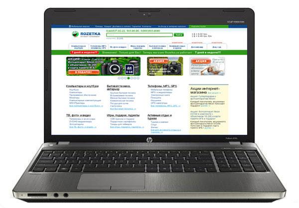 Ноутбук HP ProBook 4730s (A1E72EA) - изображение 1
