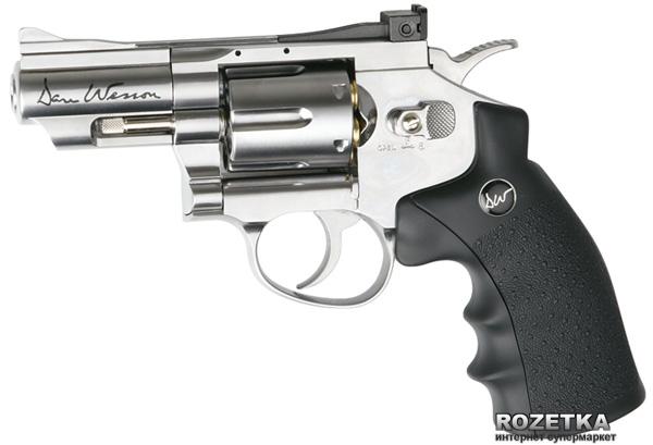 """Пневматичний пістолет ASG Dan Wesson 2.5"""" Silver (23702500) - зображення 1"""