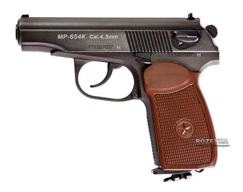 Пневматичний пістолет Іжмех Байкал МР-654К Нова рукоятка (16620279) - зображення 1