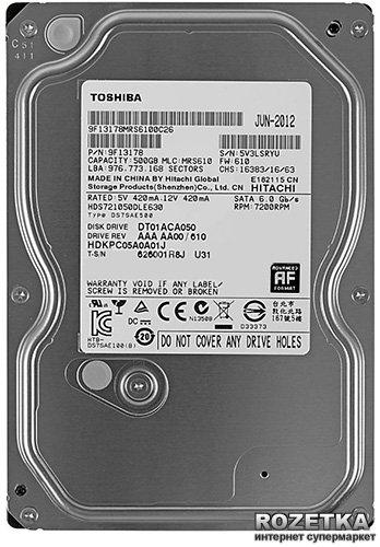 Жесткий диск Toshiba 500GB 7200rpm 32MB DT01ACA050 3.5 SATA III - изображение 1