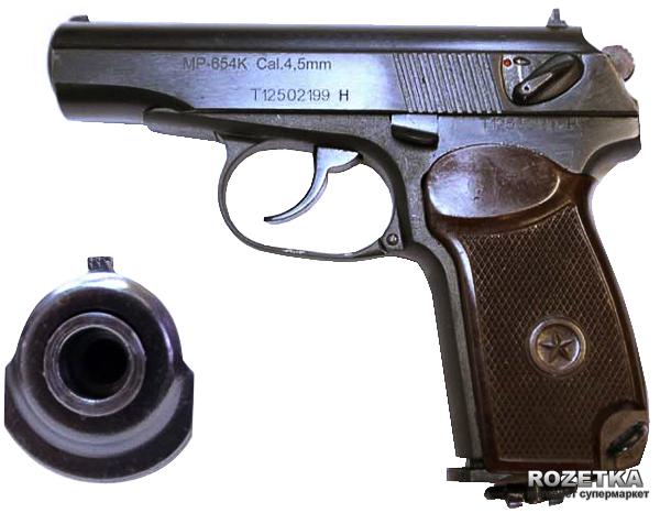 Пневматический пистолет ИЖмех Байкал МР-654К Обновленный - изображение 1