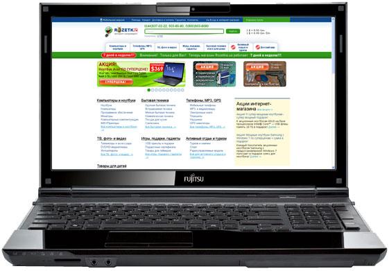 Ноутбук Fujitsu Lifebook AH532 (VFY:AH532MPZB5RU) - изображение 1