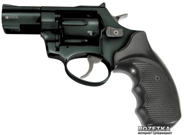 Револьвер Flobert Ekol Major Berg 2.5 Black - зображення 1