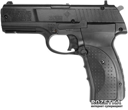Пневматичний пістолет Crosman 1088 Kit (1088BAK) - зображення 1