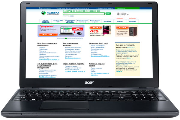 Ноутбук Acer Aspire E1-572-54204G50Mnkk (NX.M8EEU.009) Суперцена!!! - изображение 1