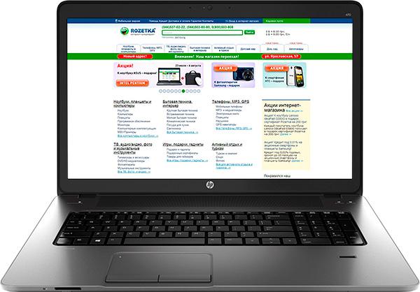 Ноутбук HP ProBook 470 (H6R01ES) - изображение 1
