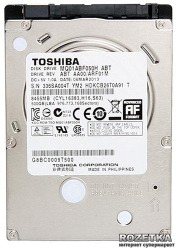 "Жорсткий диск Toshiba SSHD 500GB 5400rpm 32MB MQ01ABF050H 2.5"" SATAIII - зображення 1"