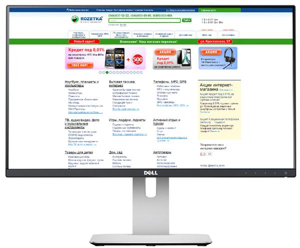 """Монитор 23.8"""" Dell UltraSharp U2414H Black (210-AOMV/210-ADUL) - изображение 1"""