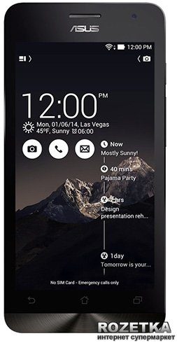Мобильный телефон Asus ZenFone 5 (A501CG) Black + Чехол в подарок!!! - изображение 1