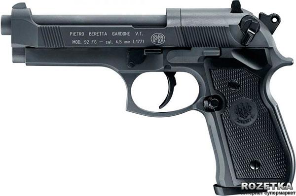 Пневматичний пістолет Umarex Beretta 92 FS Sniper Grey (419.00.16) - зображення 1