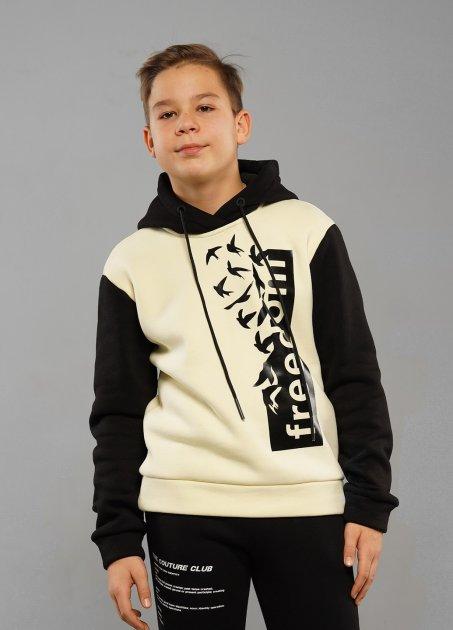 худі для хлопчика Мартін стиль вулиць 152 молочний - зображення 1