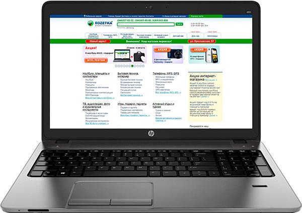 Ноутбук HP ProBook 455 G3 (P5S11EA) - изображение 1