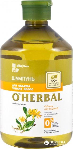 Шампунь O'Herbal для объема тонких волос 500 мл (5901845500456) - изображение 1