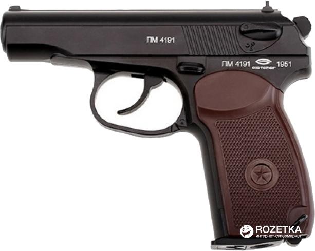Пневматичний пістолет Gletcher PM-A (39975) - зображення 1