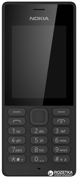 Мобильный телефон Nokia 150 Dual Sim Black - изображение 1