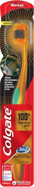 Зубная щетка Colgate 360° Золотая с древесным углем мягкая Бирюзовая (8718951071407_turquoise) - изображение 1