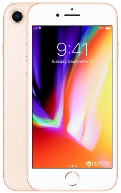 Мобильный телефон Apple iPhone 8 256GB Gold - изображение 1