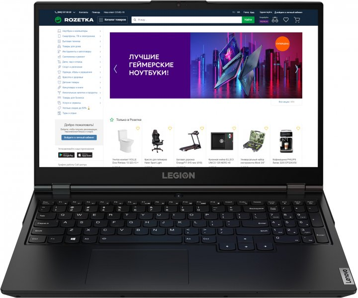 Ноутбук Lenovo Legion 5 15ARH05 (82B500KERA) Phantom Black - зображення 1