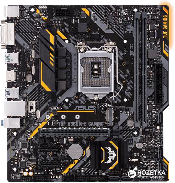 Материнская плата Asus TUF B360M-E Gaming (s1151, Intel B360, PCI-Ex16) - изображение 1