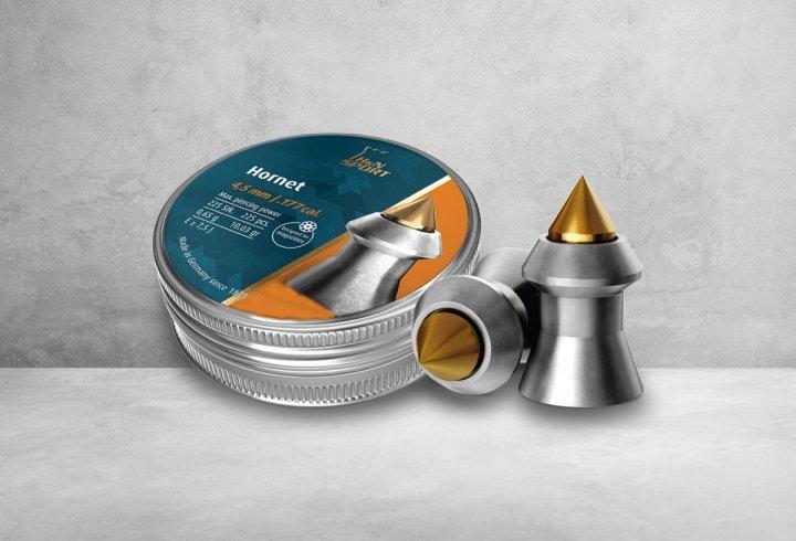 Кулі пневматичні H&N Hornet. 14530245 - зображення 1