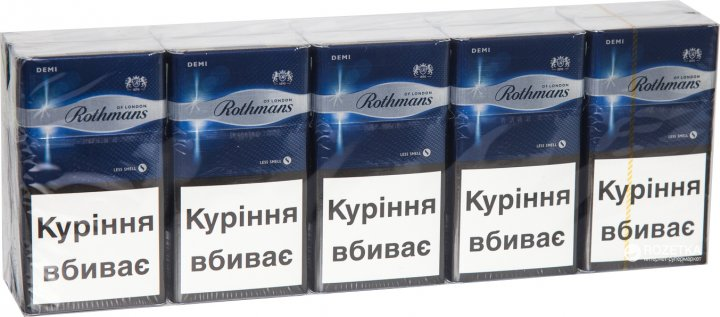 Сигареты ротманс блок купить hqd электронные сигареты купить оптом