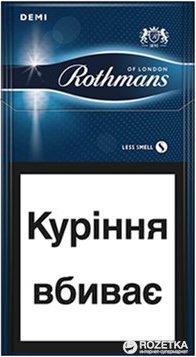 Купить сигареты ротманс квадратный куплю машинку для сигарет