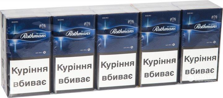 Сигареты ротманс блок купить трежерер сигареты купить в москве