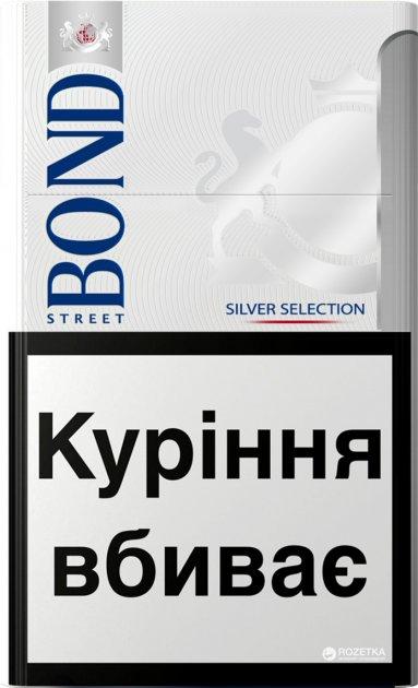 сигареты бонд сильвер купить