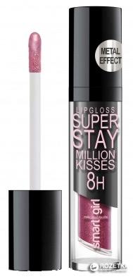 Блеск для губ BelorDesign Smart Girl Million Kisses суперстойкий 216 Винный металлизированный 4.8 г (4810156045758) - изображение 1