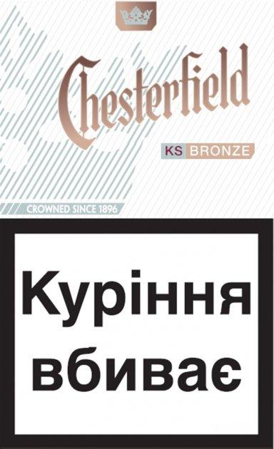 Купить сигареты честерфилд в интернет магазине санкт петербург сигареты оптом дешево от производителя цена прайс