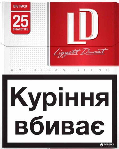 сигареты liggett ducat купить