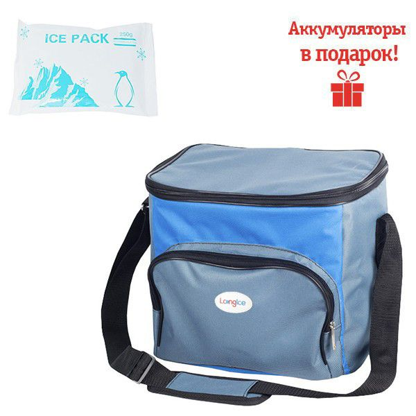 Термосумка Long Ice Camp голубая с серым 20 л 3620-3 - изображение 1