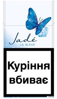 Jade сигареты где купить самые дешевые сигареты заказать