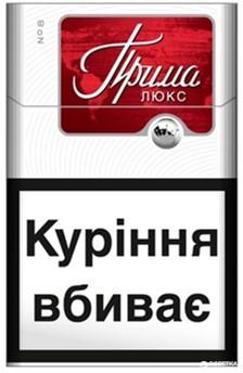 Купить прима люкс сигареты цена сигареты west без фильтра с мундштуком купить