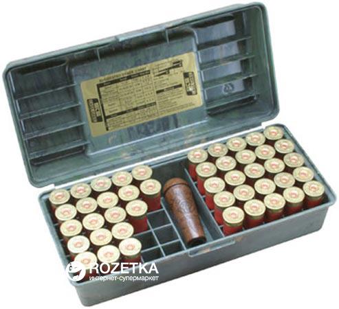Кейс МТМ SF-50 для патронов 12 к на 50 патр. Камуфляж (17730486) - изображение 1