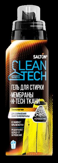 Гель SALTON CleanTECH 250 мл для стирки изделий с мембранами (4607131424000) - изображение 1