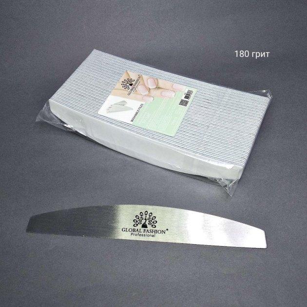 Металева пилка Global Fashion із змінними файлами-абразивами 180 грит (50шт) - зображення 1