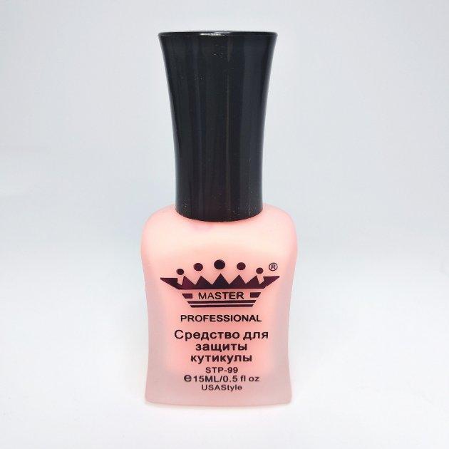 Жидкая пленка для кутикулы Master Professional 15мл розовая - изображение 1